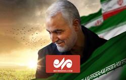 روایتی از زندگی جهادی شهید سلیمانی