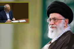 قدردانی وزیر آموزش و پرورش از عنایات رهبر معظم انقلاب به نظام تعلیم و تربیت