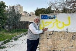 الجِراح تدوي في حي الشيخ جراح