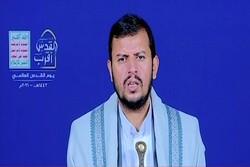 رهبر جنبش «أنصارالله» یمن به مناسبت روز قدس سخنرانی میکند