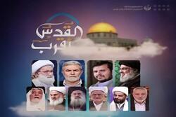 أهم ماجاء في كلمات قادة حركات المقاومة بمناسبة يوم القدس العالمي