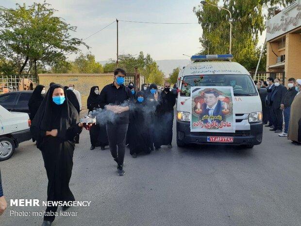 تشییع شهید مدافع سلامت در دهلران