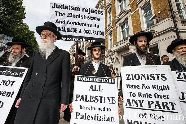 British Jewish figures support for liberation of Palestine