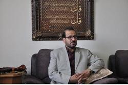 مؤلفه کلاس داری قرآن در شرایط کرونایی/مسیر آموزش تعطیل نشد