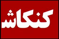 «کنکاش» در شبکه جامجم به مناسبت روز جهانی قدس