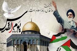 اهتزاز پرچم فلسطین بر سر درب بقعههای متبرکه کرمانشاه
