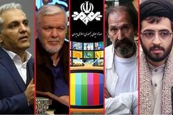 نظر مخاطبان تلویزیون واقعاً همین است؟/ مهران مدیری بازهم متهم شد!