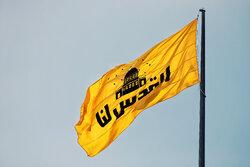 """ہمدان میں """" القدس لنا """" کا پرچم لہرا دیا گیا"""