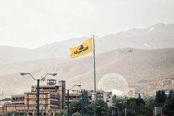 اهتزاز پرچم «القدس لنا» در همدان