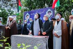 قم میں عالمی یوم قدس کے موقع پر پرچم فلسطین لہرایا گيا