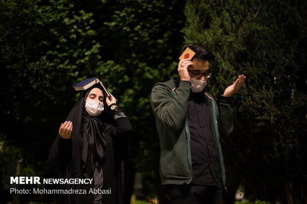مراسم احیای شب بیست و یکم ماه رمضان در دانشگاه تهران