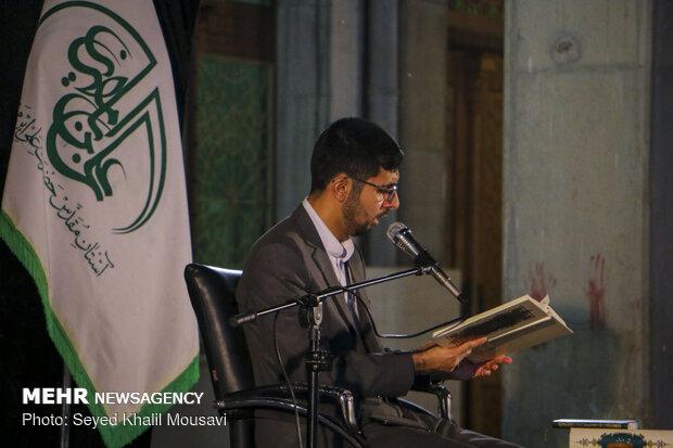 احیای شب بیست و سوم ماه رمضان در حرم مطهر علی بن مهزیار اهوازی