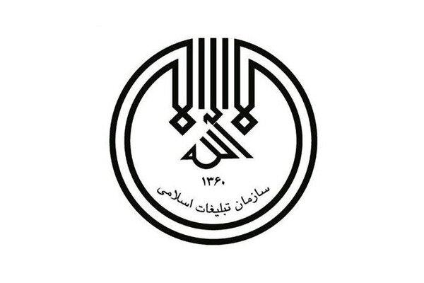 گردهمایی حلقه های میانی در عرصه فرهنگی تبلیغی در قم برگزار میشود