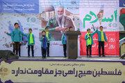 """Tahran'daki """"Kudüs Günü"""" yürüyüşünden kareler"""