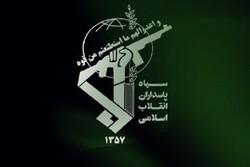 IRGC statement