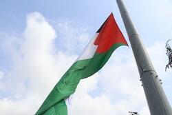 پرچم فلسطین در رشت به اهتزاز درآمد
