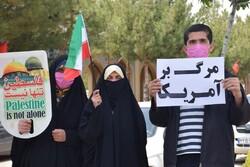 رنگ استکبار ستیزی بر چهره استان سمنان/ مردم کنار فلسطین هستند