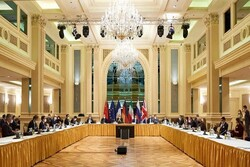 4th JCPOA Joint Commission meeting kicked off in Vienna