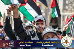 أبناء حركة الجهاد الإسلامي يهتفون بصوتٍ واحد النصر قريب/ صور