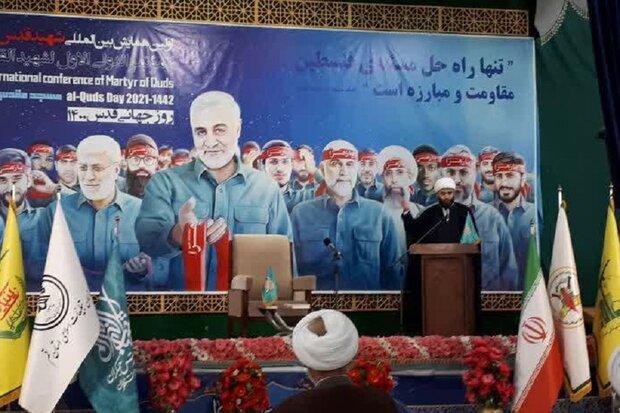 اولین همایش بینالمللی «شهید قدس»