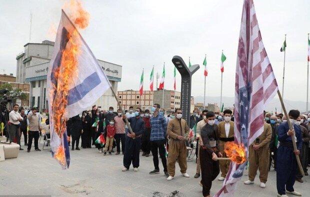 سوتاندنی ئاڵای ڕژێمی زایۆنی لە کوردستان