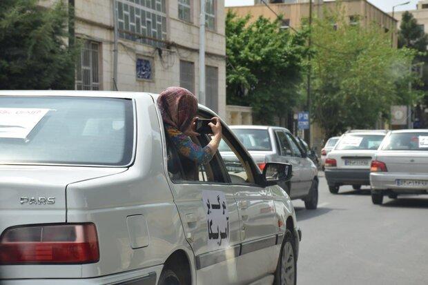 روز قدس استان سمنان