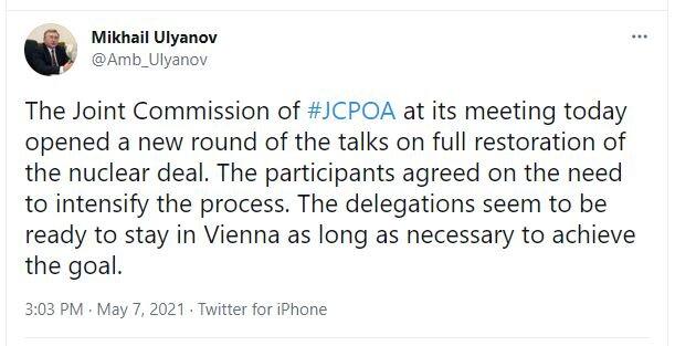 Participants agree to intensify Vienna talks process: Ulyanov