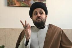 ارائه مشاوره رایگان در نمایشگاه مجازی قرآن کریم