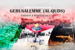 وبینار «روز قدس» در ایتالیا برگزار میشود