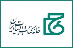 پاسخ خانه کتابوادبیات به گلایههای یکناشر درباره نمایشگاه قرآن