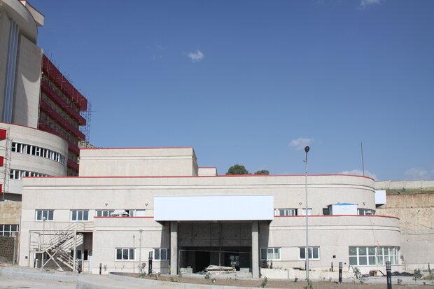 خواب وزارت بهداشت برای ایلام/ افتتاح بیمارستانی که تکمیل نشده است