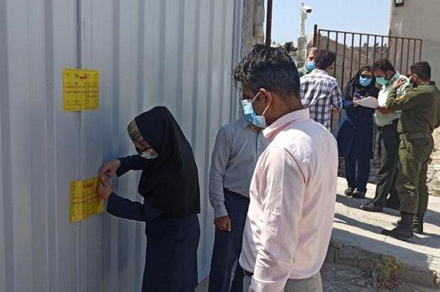 ۵ کارگاه جمع آوری زباله در بوشهر پلمب شد/ ورود با حکم دادستانی