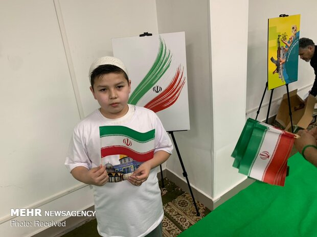 Iranian Students Association in Moscow observe Quds Day