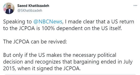 """US return to JCPOA 100% dependent on US itself"""