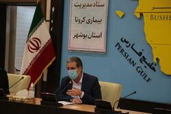 عدم رعایت پروتکل ها موجب پلمب ستادهای انتخاباتی در بوشهر می شود
