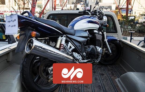 توقیف سه موتور سنگین در تهران