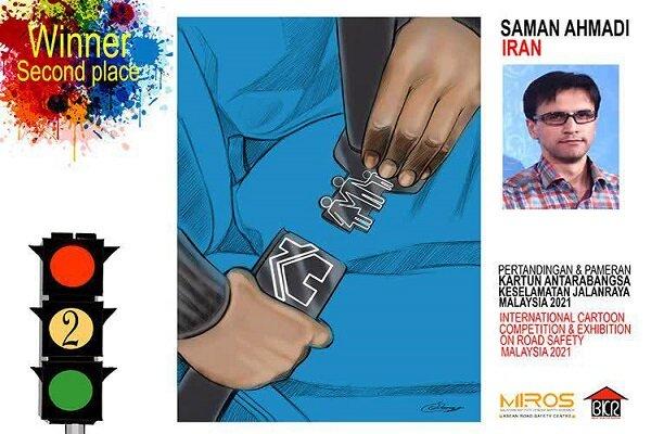 کسب رتبه دوم مسابقه بینالمللی مالزی ۲۰۲۱توسط کارتونیست کرمانشاهی