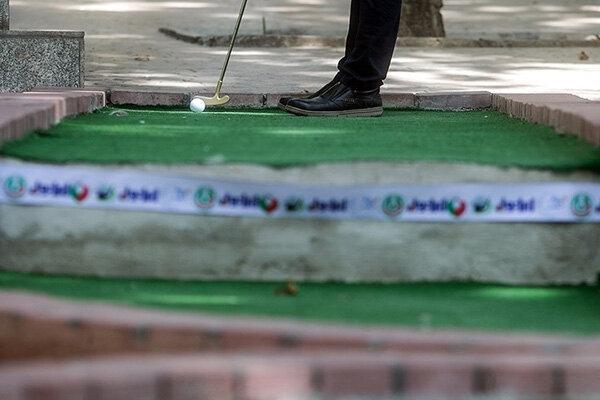 پایان دور مقدماتی مسابقات مینیگلف جام رمضان