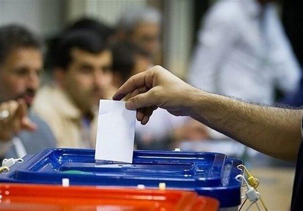 ۶ هزار و ۸۴۶ شعبه اخذ رأی جهت انتخابات استان تهران تعیین شده است
