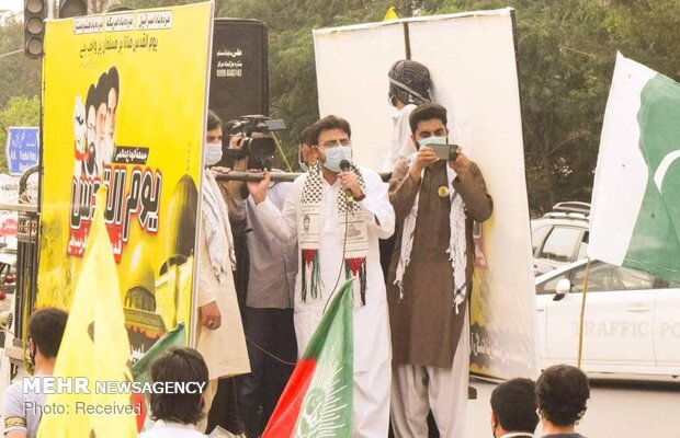 Quds Day rallies in Pakistan, Germany