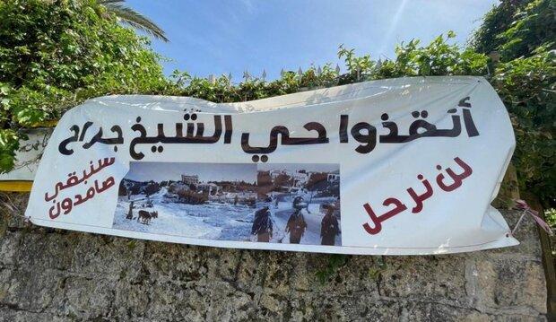 الانتصار في معركة الشيخ جراح سيحمي القدس ويوقف عمليات التهجير