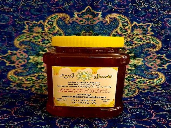عرضه و پخش انواع عسل طبیعی و ارگانیک  موسسه نیکوکاری امید