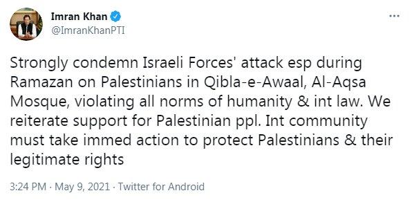 تهاجم اسراییل به مسجدالاقصی نقض قوانین بینالمللی است