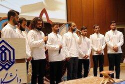 ۱۲۰۰ برنامه فرهنگی و مذهبی در دانشگاه محقق اردبیلی برگزار شد