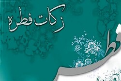 ۳۹ صندوق جمعآوری زکات بهزیستی در شهر سمنان تدارک دیدهشده است