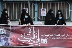 تجمع دانش آموزان مازندران در محکومیت حمله تروریستی به مدرسه کابل