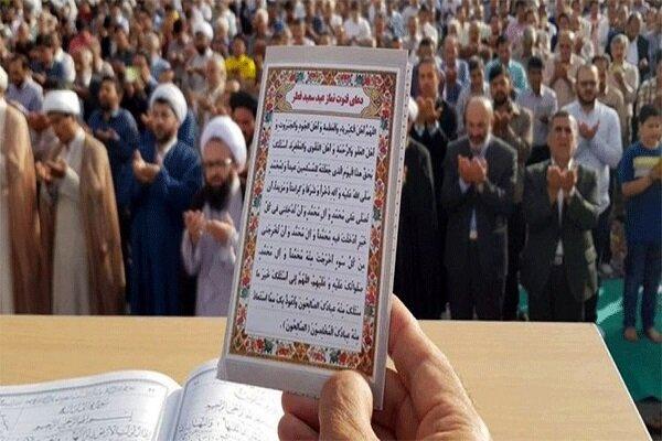 نماز عید فطر در تمام مساجد خراسان شمالی اقامه میشود