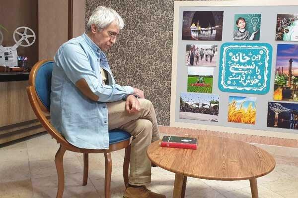 پخش یک مستند نمایشی با بازی زنده یاد بیژن افشار