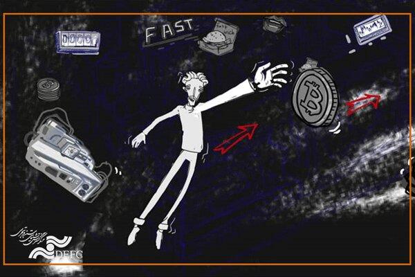 ارزهای دیجیتال در انیمیشن کوتاه «فاضلاب»