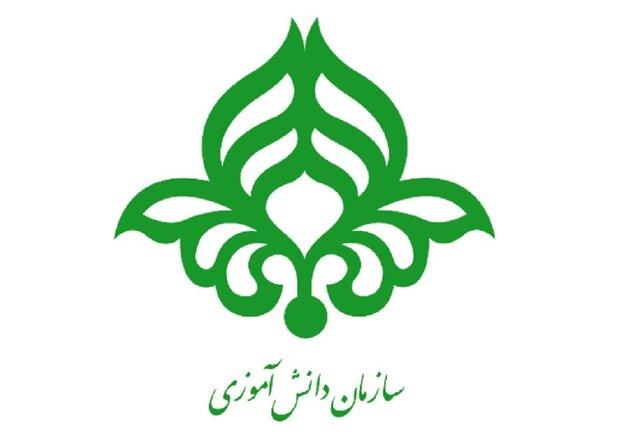 ۷۱ هزار دانشآموز زیر پوشش سازمان دانشآموزی البرز هستند